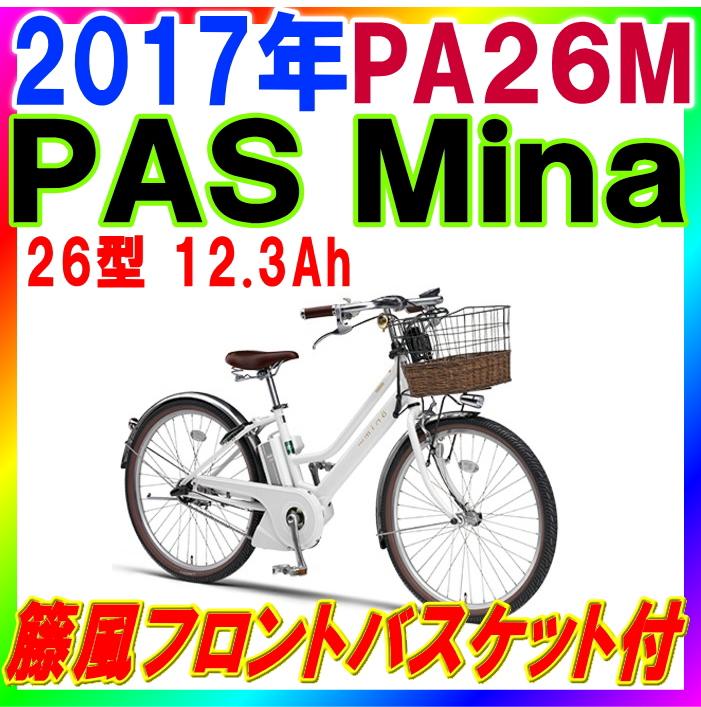 f:id:Heinekencycle:20170121131408j:plain