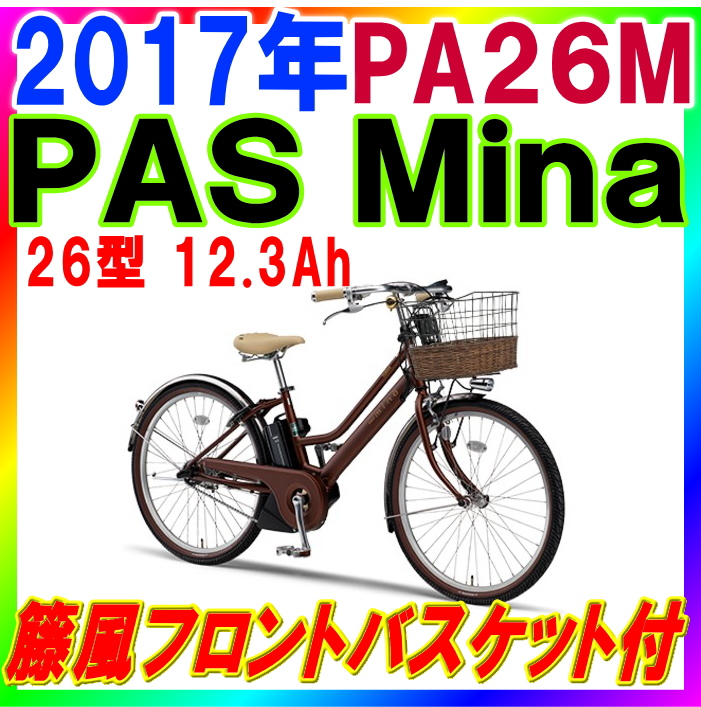 f:id:Heinekencycle:20170121131409j:plain