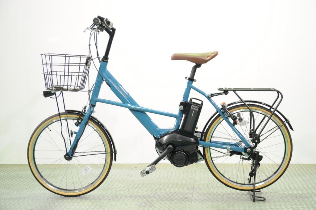 f:id:Heinekencycle:20170611143146j:plain
