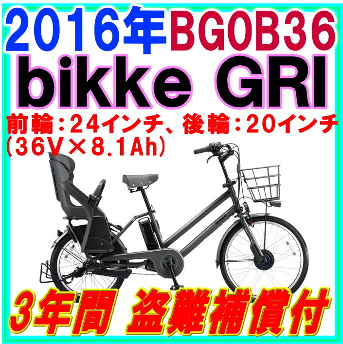 f:id:Heinekencycle:20170707161530j:plain