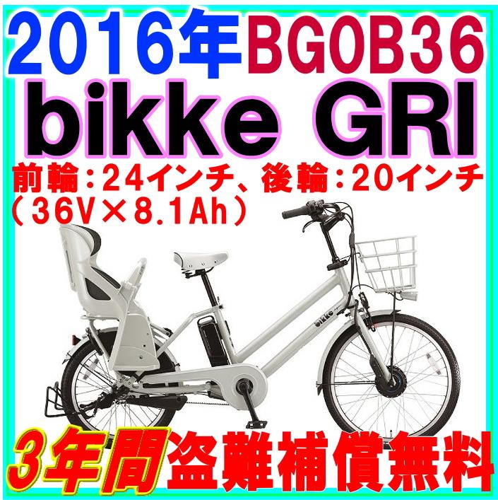 f:id:Heinekencycle:20170707161533j:plain