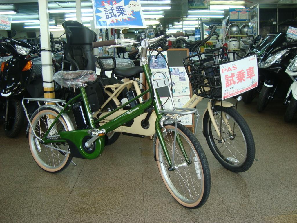 f:id:Heinekencycle:20170710162439j:plain