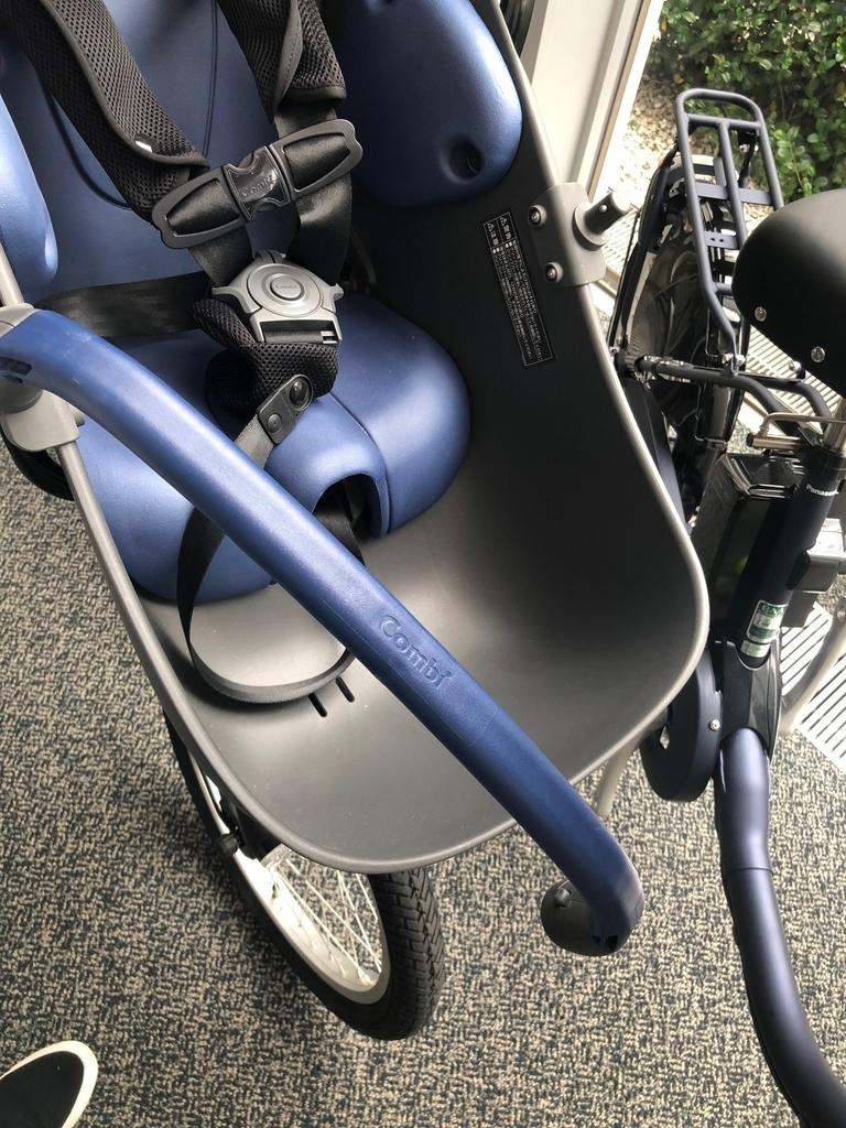 f:id:Heinekencycle:20181118164026j:plain