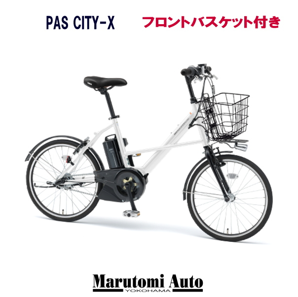 f:id:Heinekencycle:20190330161446j:plain