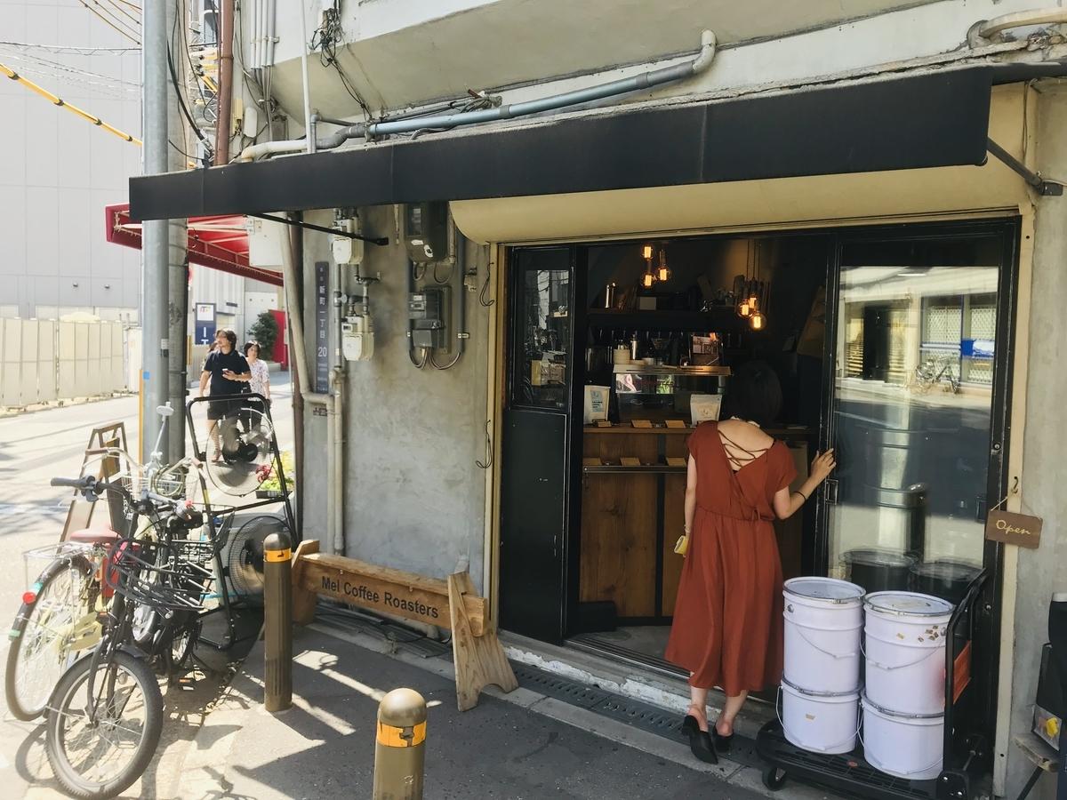 f:id:HeppokoZamurai:20190907184708j:plain