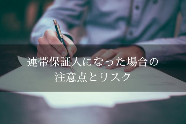 f:id:Heppokotarou:20200911142634p:plain