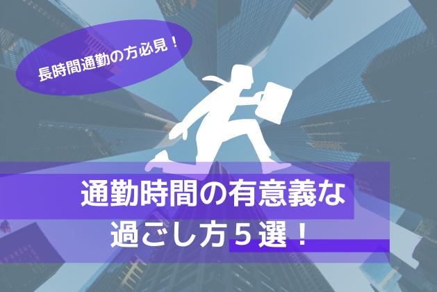f:id:Heppokotarou:20200914192218p:plain
