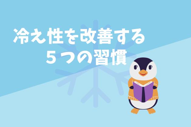 f:id:Heppokotarou:20201017141232p:plain