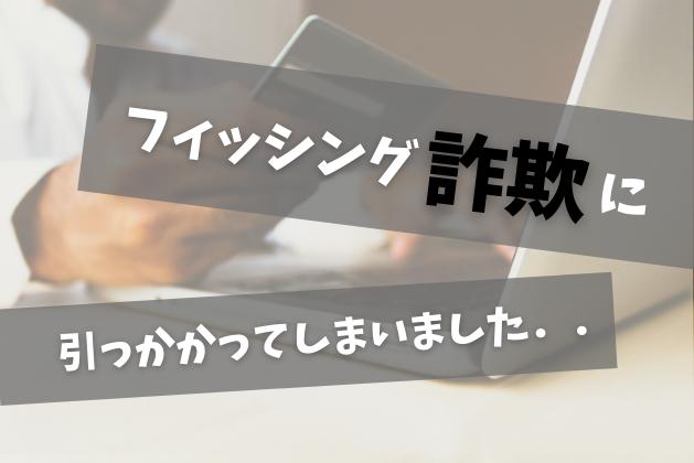 f:id:Heppokotarou:20201103160059p:plain