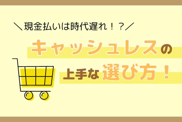 f:id:Heppokotarou:20201109174733p:plain