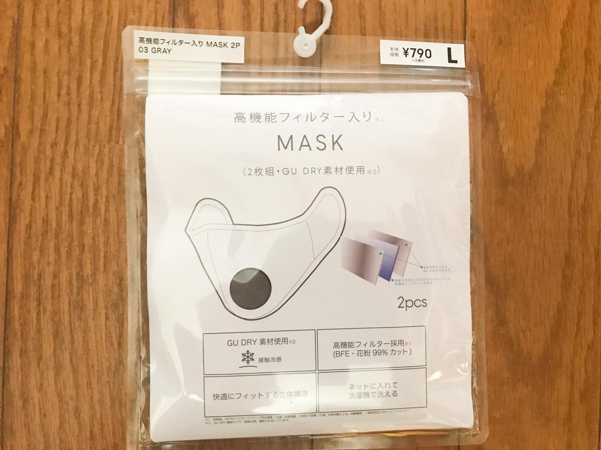 f:id:Heppokotarou:20201112190940j:plain