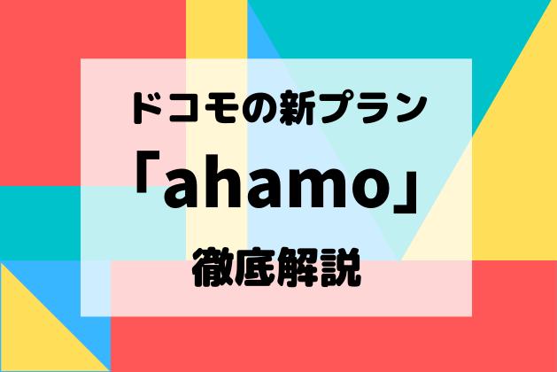 f:id:Heppokotarou:20201224162351p:plain