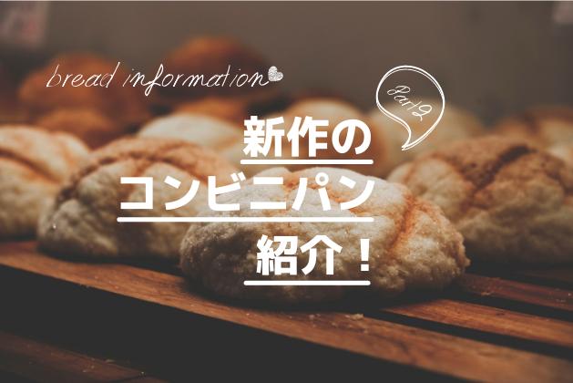 f:id:Heppokotarou:20210101161113p:plain