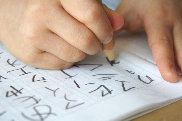 日本語練習 英語の勉強