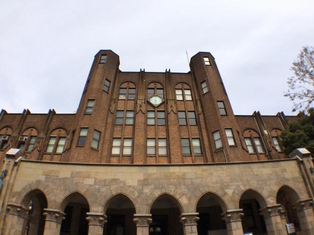 東大の建築