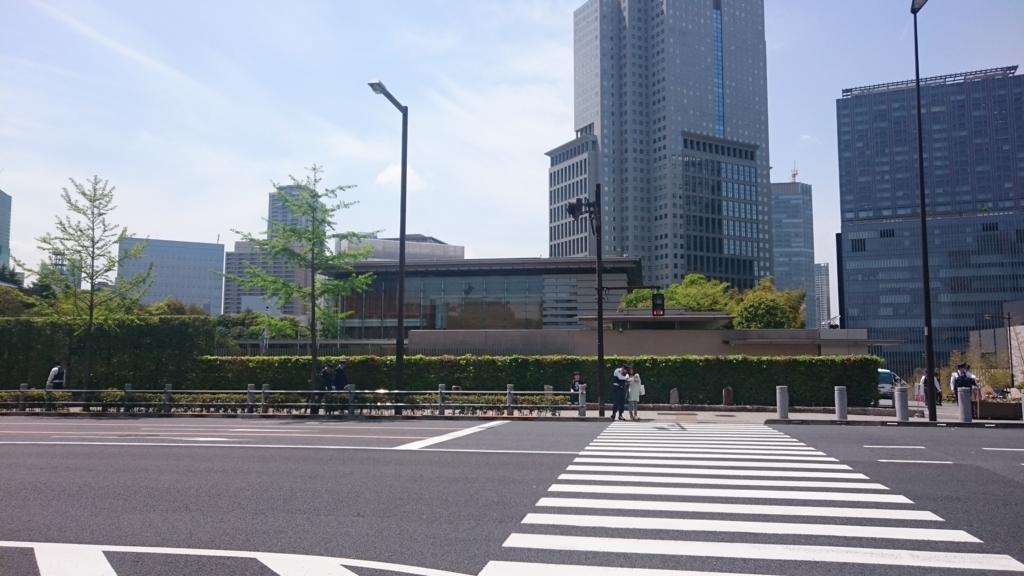永田町の首相官邸