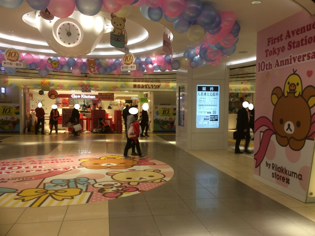東京駅のキャラクターストリート