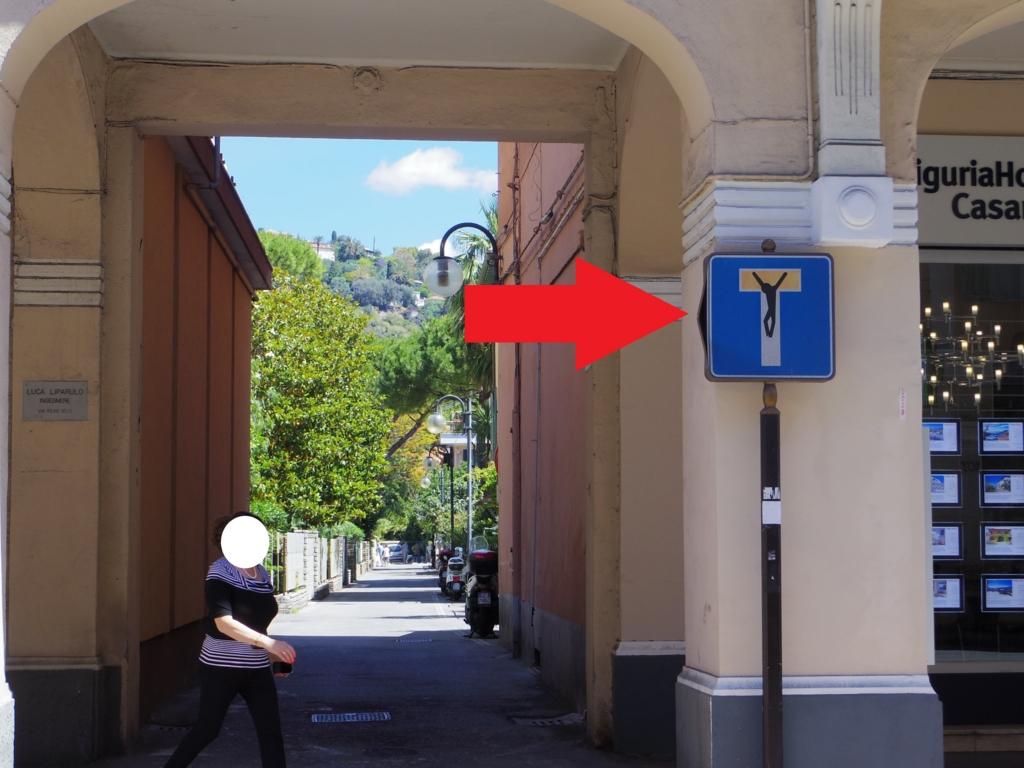 道路標識は磔台