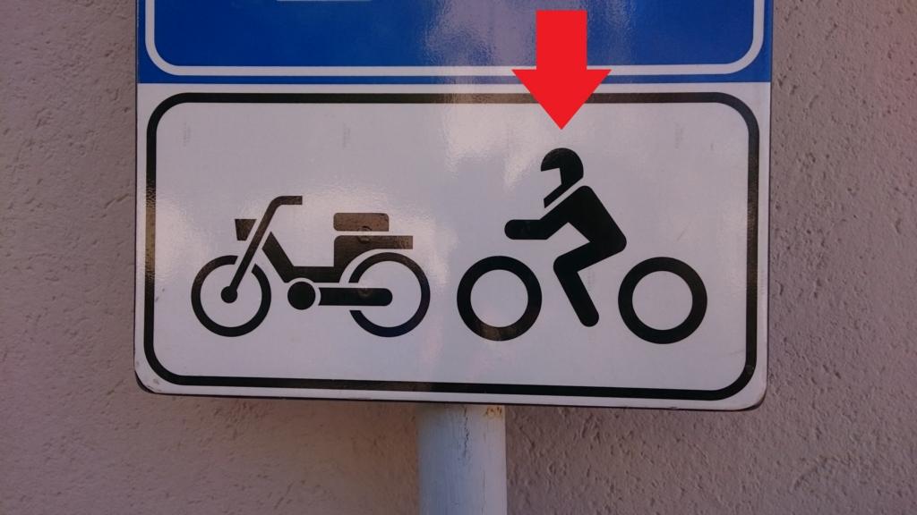 バイクは未来志向の乗り物