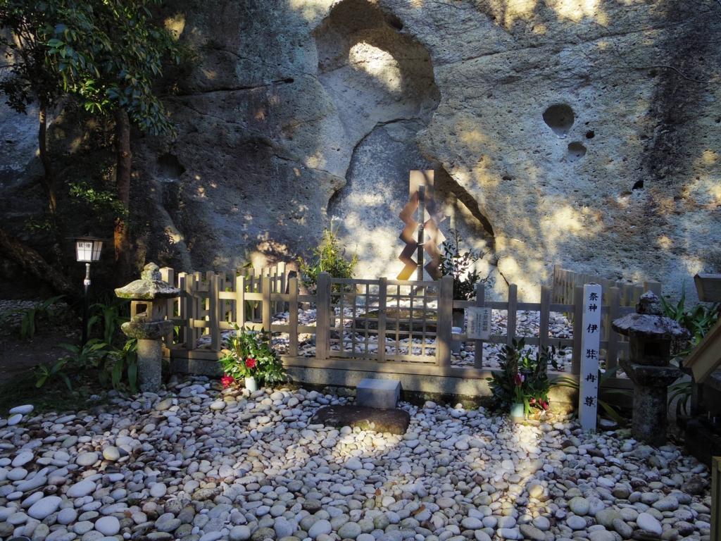 伊弉冉尊の墓地と伝えられる場所