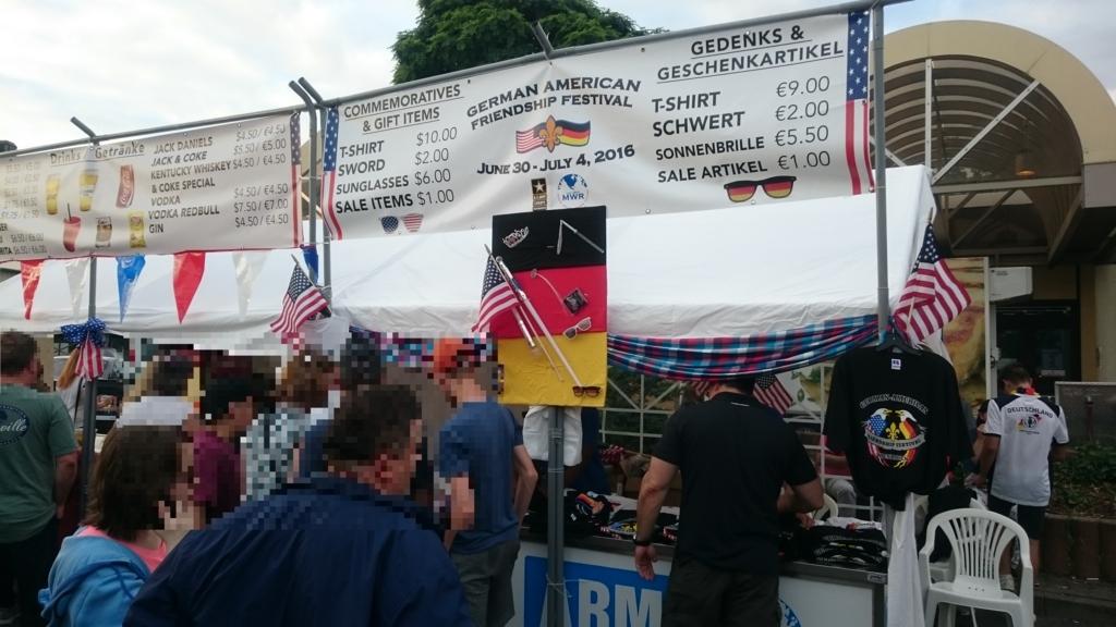 アメリカとドイツの国旗があしらわれたグッズも買えます