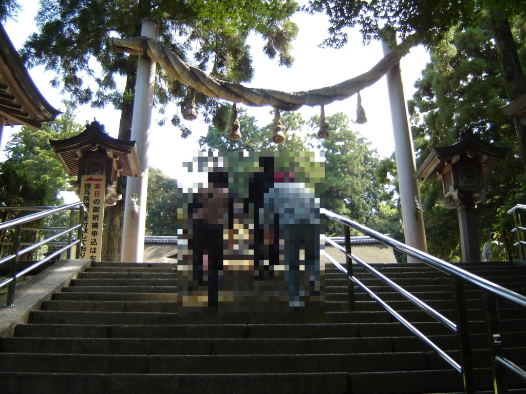 大神神社の縄鳥居