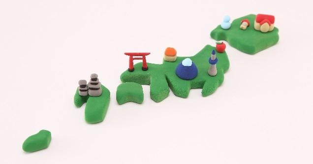 ヨーロッパ人が日本を初観光