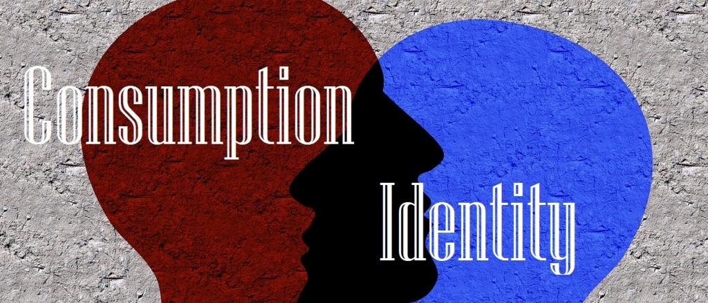 他者との関係から形成されるアイデンティティ