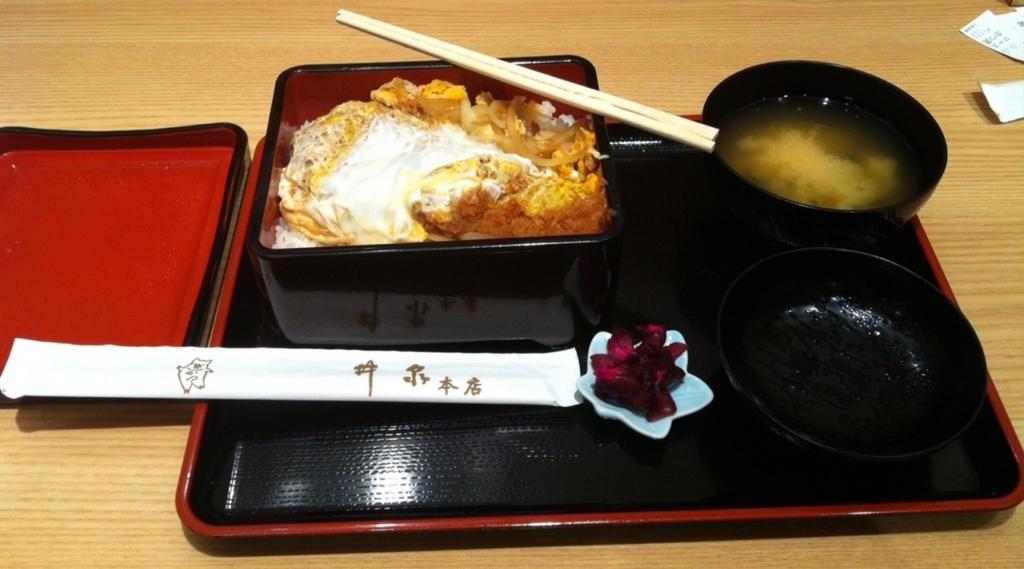 日本でのご飯
