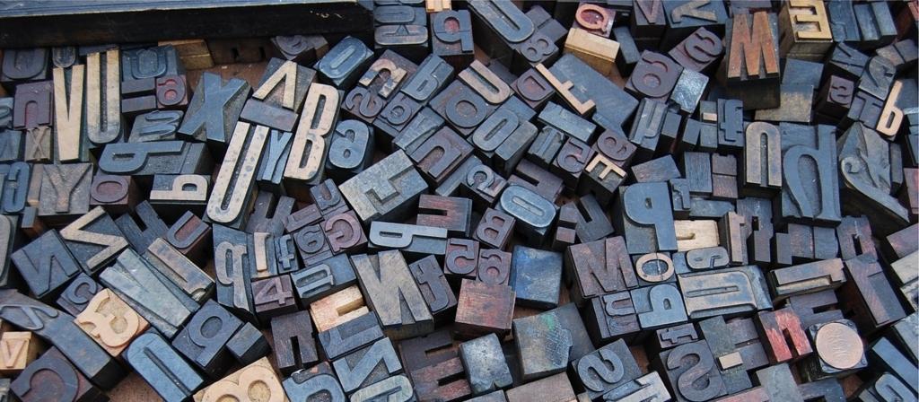 アルファベットの基本