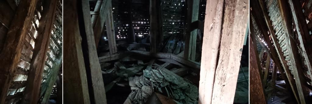 展望台の屋根の裏側