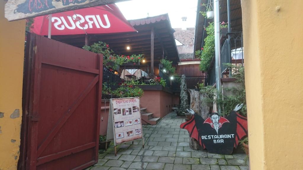観光客向けの低品質のレストラン
