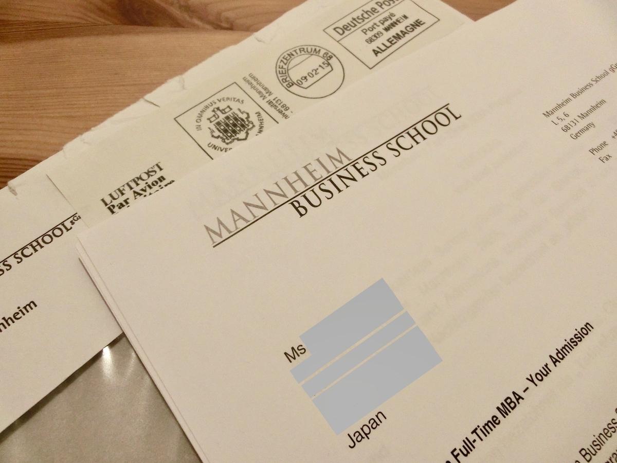 合格の書類