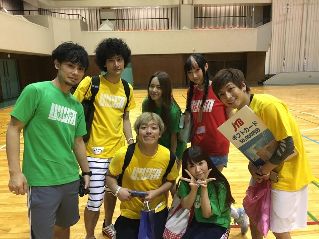 f:id:HiROKi_Movie:20160908172232j:plain