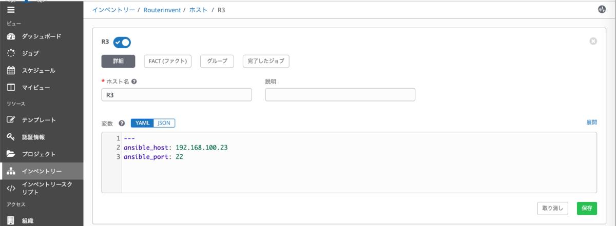 f:id:HiRo1325:20210105012425p:plain