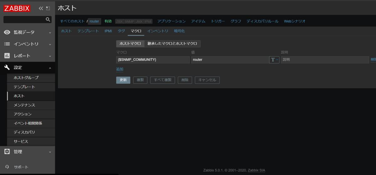 f:id:HiRo1325:20210214172610p:plain