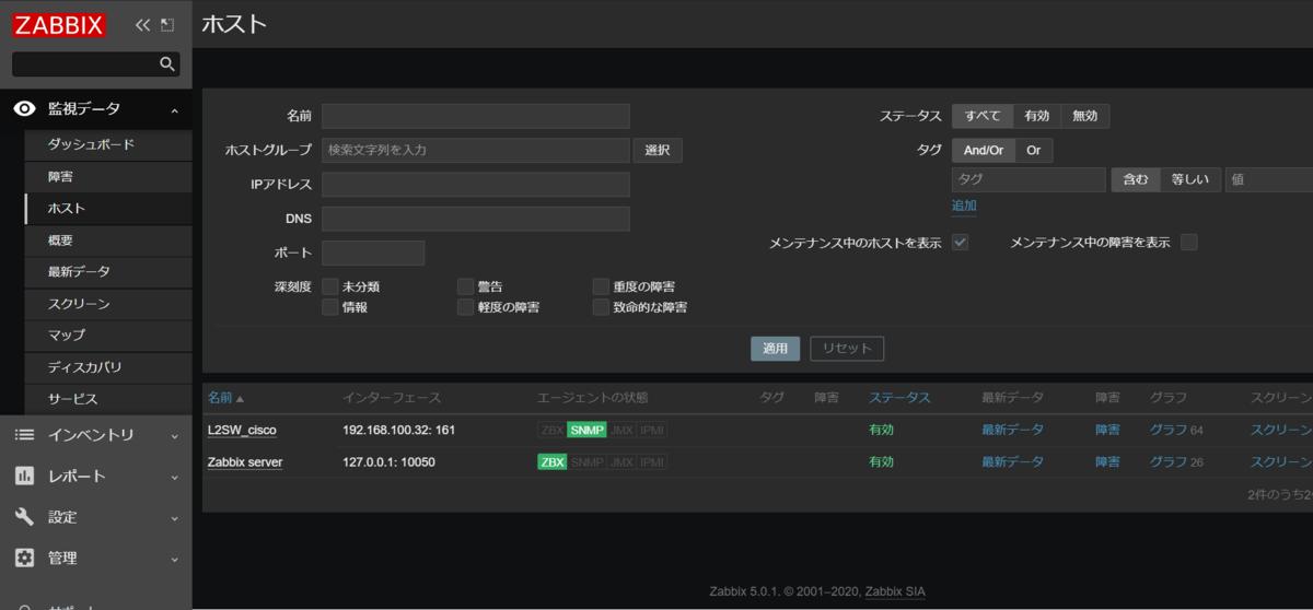 f:id:HiRo1325:20210217002310p:plain