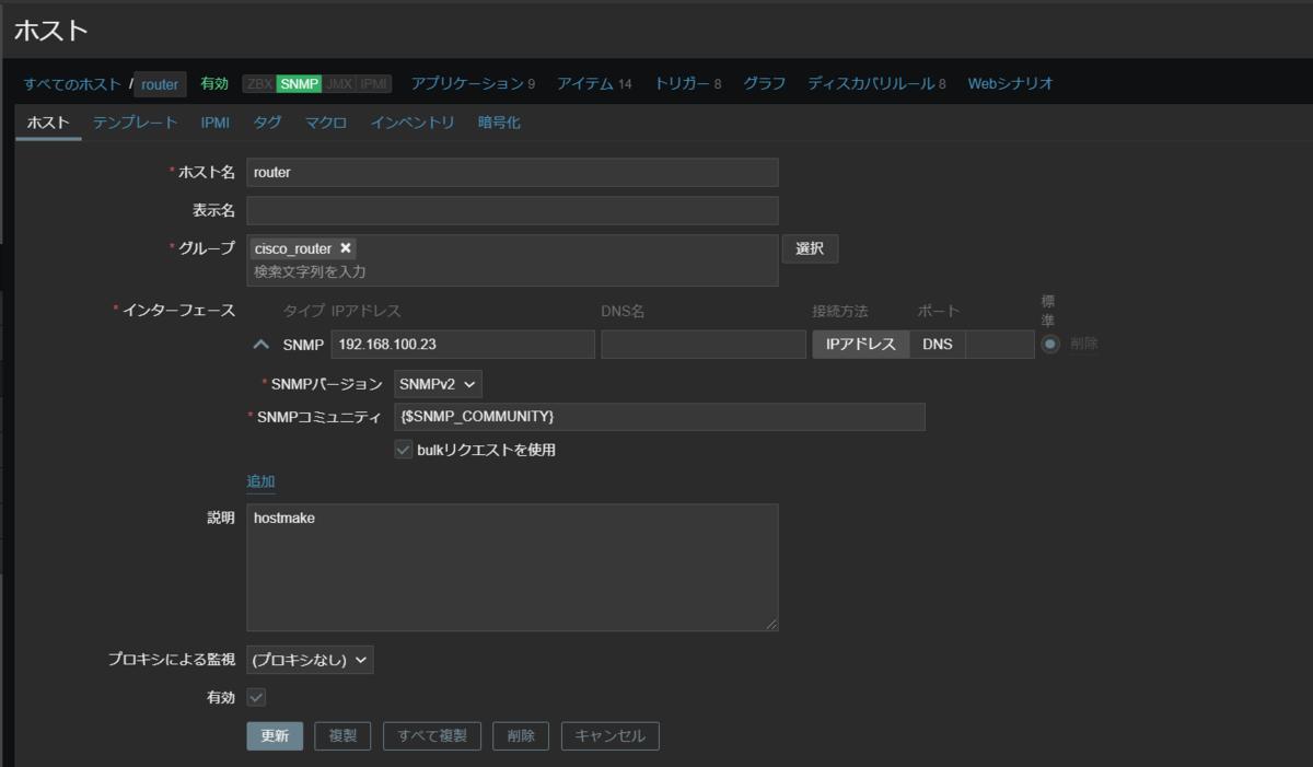 f:id:HiRo1325:20210221213541p:plain