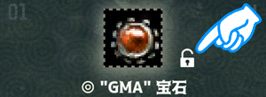 item_rock