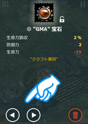 item_narabi