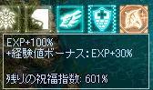 LinC0001のコピー