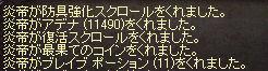 LinC0001 copy