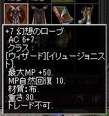LinC0039のコピー