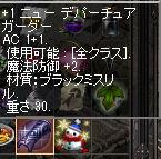 LinC0169 copy