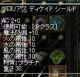 LinC0105 copy
