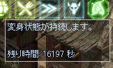 LinC0004 copy