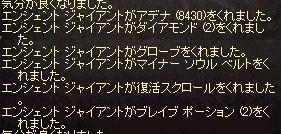 LinC0000 copy