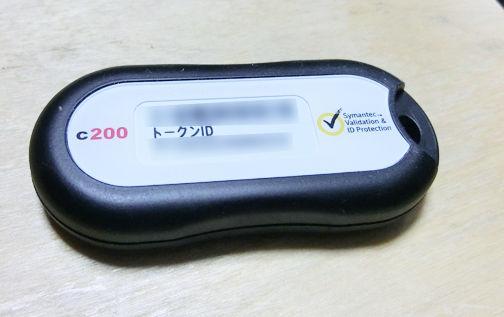 CIMG1336