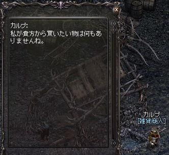 LinC0007 copy