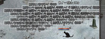 LinC0074 copy